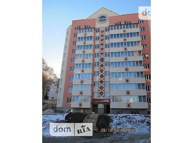 Продажа трехкомнатной квартиры в Тернополе, на Наливайка район Новый свет фото 1