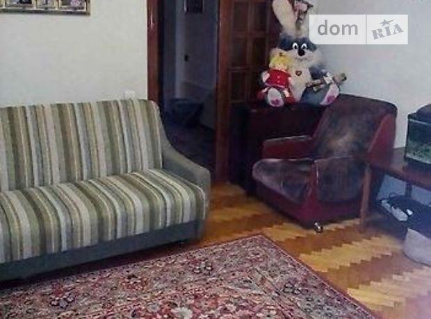 Продажа трехкомнатной квартиры в Тернополе, на ул. Броварная район Новый свет фото 2