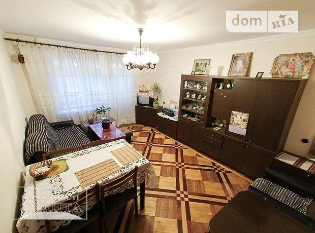 Продажа четырехкомнатной квартиры в Тернополе, на ул. Котляревского район Новый свет фото 1