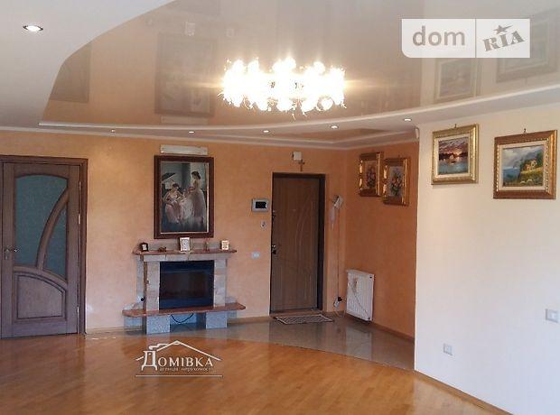 Продажа трехкомнатной квартиры в Тернополе, на ул. Наливайко район Новый свет фото 1
