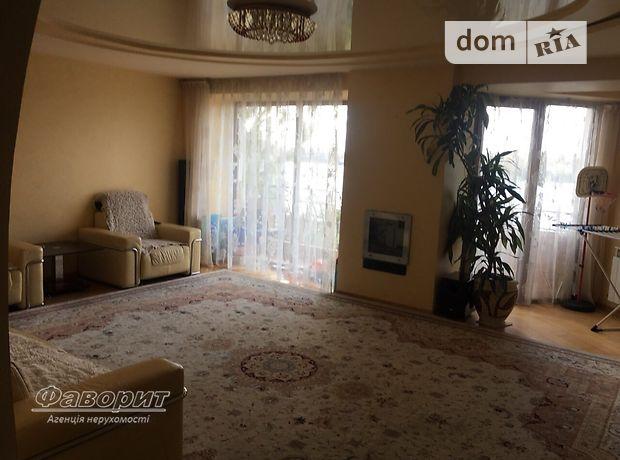 Продажа четырехкомнатной квартиры в Тернополе, на ул. Ольховая район Новый свет фото 1
