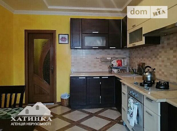 Продаж трикімнатної квартири в Тернополі на вул. Вільхова район Новий світ фото 1