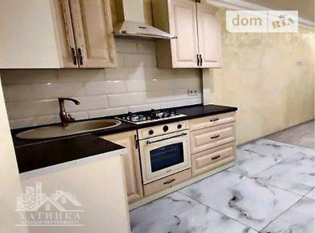 Продажа однокомнатной квартиры в Тернополе, на ул. Белогорская район Оболонь фото 1