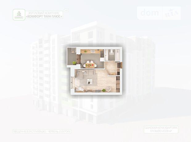 Продажа однокомнатной квартиры в Тернополе, на ул. Воинов УПА район Петриков фото 1