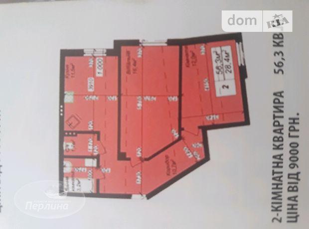 Продажа квартиры, 2 ком., Тернополь, р‑н.Петриков