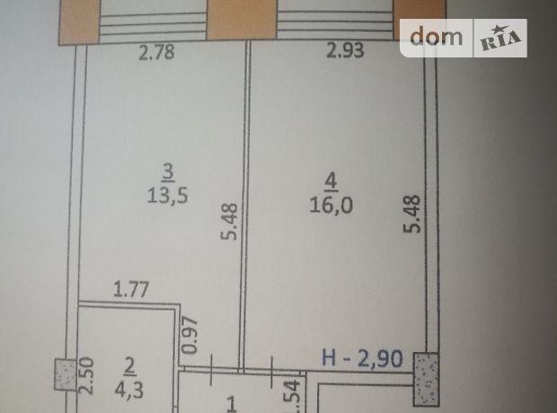 Продажа однокомнатной квартиры в Тернополе, на ул. Текстильная район Пивничный фото 1