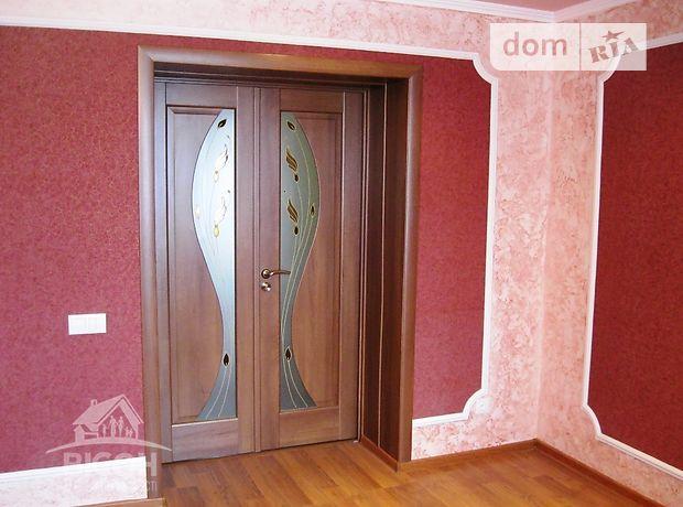 Продажа трехкомнатной квартиры в Тернополе, на ул. Микулинецкая район Сахарный завод фото 1