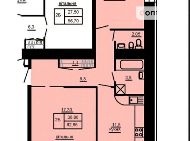 Продажа двухкомнатной квартиры в Тернополе, на ул. Микулинецкая район Сахарный завод фото 2