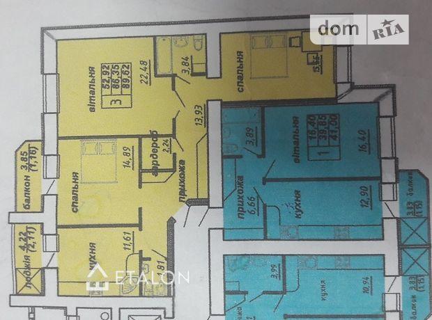 Продаж однокімнатної квартири в Тернополі на вул. Яреми район Північний фото 2