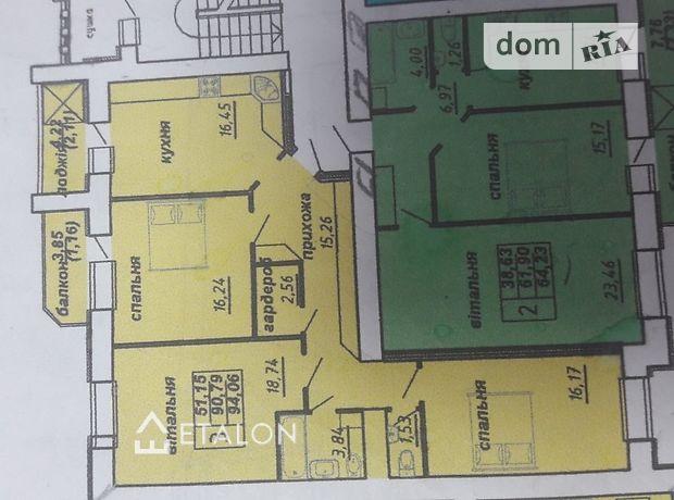 Продаж трикімнатної квартири в Тернополі на вул. Яреми район Північний фото 1