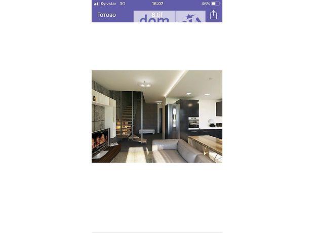 Продажа трехкомнатной квартиры в Тернополе, на Бандери83 район Восточный фото 1