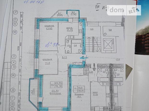Продажа квартиры, 3 ком., Тернополь, р‑н.Схидный, Бандеры Степана проспект