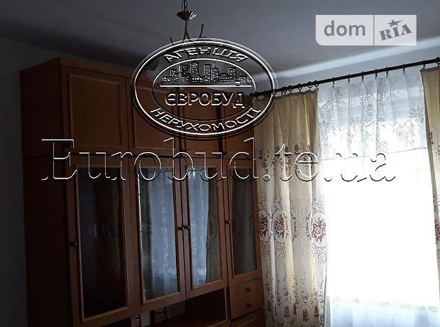 Продажа квартиры, 2 ком., Тернополь, р‑н.Схидный, Савуры Клима улица