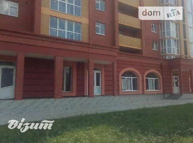 Продажа однокомнатной квартиры в Тернополе, на Київська Тарнавського район Солнечный фото 1