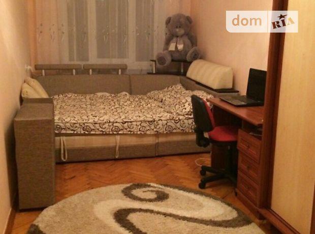 Продажа трехкомнатной квартиры в Тернополе, на ул. Чалдаева район Солнечный фото 1