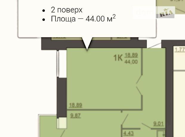 Продажа квартиры, 1 ком., Тернополь, р‑н.Солнечный, Галицька р-н маг. Універсам