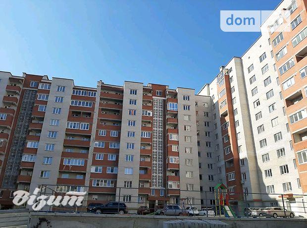 Продажа двухкомнатной квартиры в Тернополе, на ул. Галицкая район Солнечный фото 1