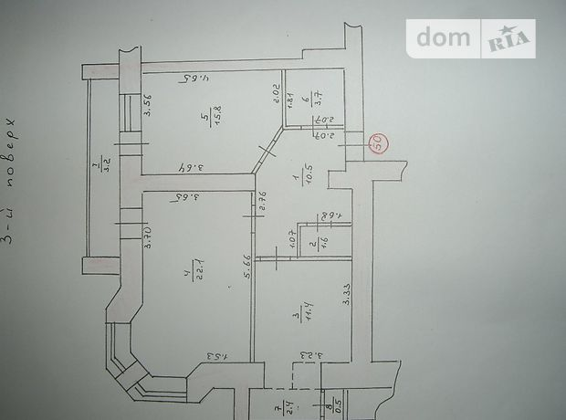 Продажа квартиры, 2 ком., Тернополь, р‑н.Солнечный, Головацкого улица