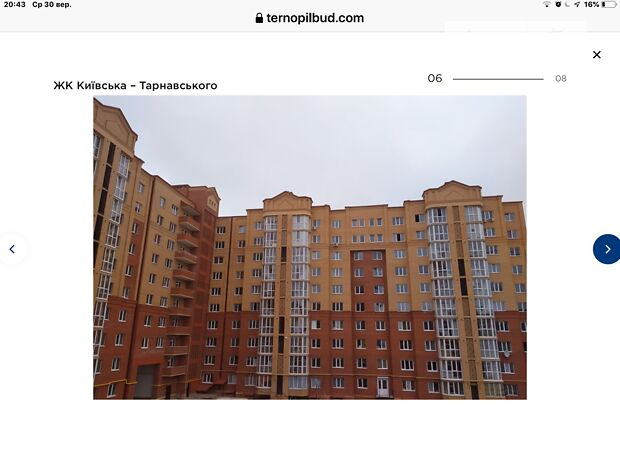 Продажа трехкомнатной квартиры в Тернополе, на Киевская улица район Солнечный фото 1