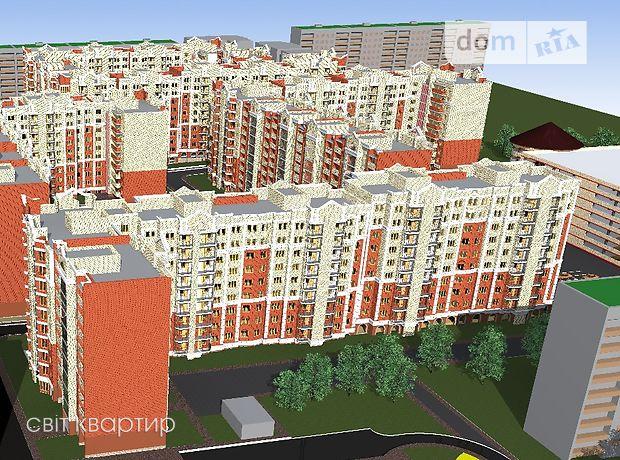 Продаж квартири, 1 кім., Тернопіль, р‑н.Сонячний, Київська вулиця