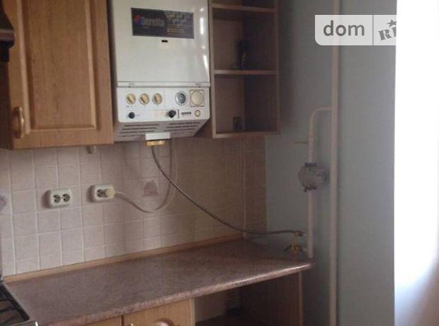 Продажа трехкомнатной квартиры в Тернополе, на ул. Сахарова Андрея Академика район Солнечный фото 1