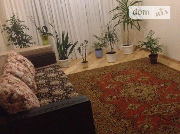 Продажа пятикомнатной квартиры в Тернополе, на ул. Стуса Василия район undefined фото 1