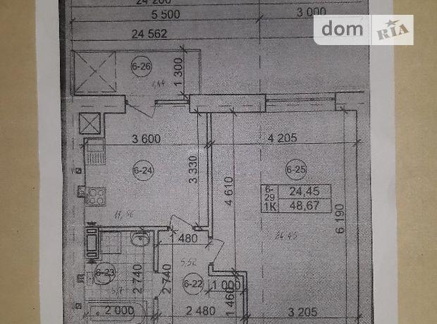 Продажа однокомнатной квартиры в Тернополе, на ул. Тарнавского Мирона Генерала 7, район Солнечный фото 1
