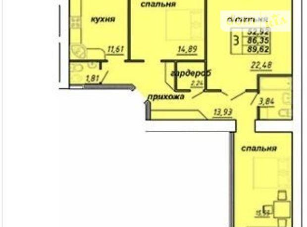 Продажа трехкомнатной квартиры в Тернополе, на ул. Яремы район Солнечный фото 1