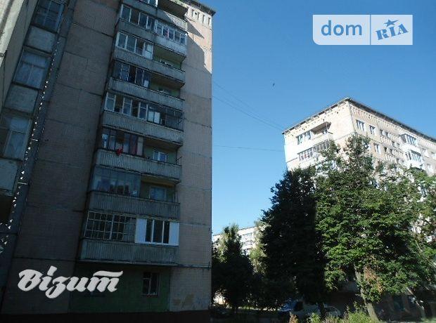 Продажа однокомнатной квартиры в Тернополе, на Бр. Бойчуків район Солнечный фото 1