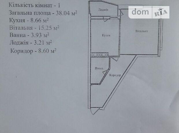 Продажа однокомнатной квартиры в Тернополе, на Проспект Злуки район Солнечный фото 2