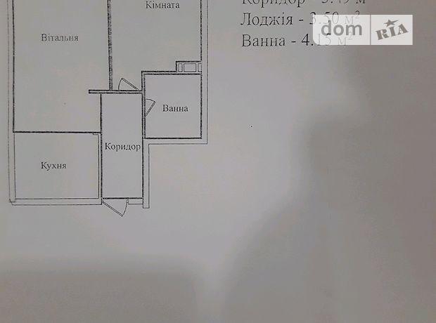 Продажа двухкомнатной квартиры в Тернополе, район undefined фото 1