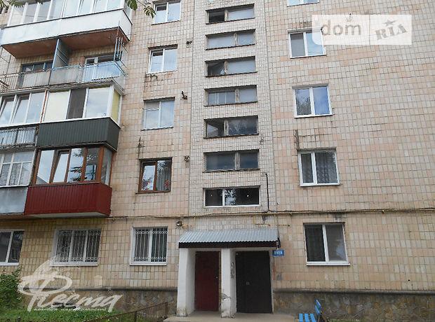 Продажа квартиры, 2 ком., Тернополь, р‑н.Солнечный, ЧАЛДАЄВА