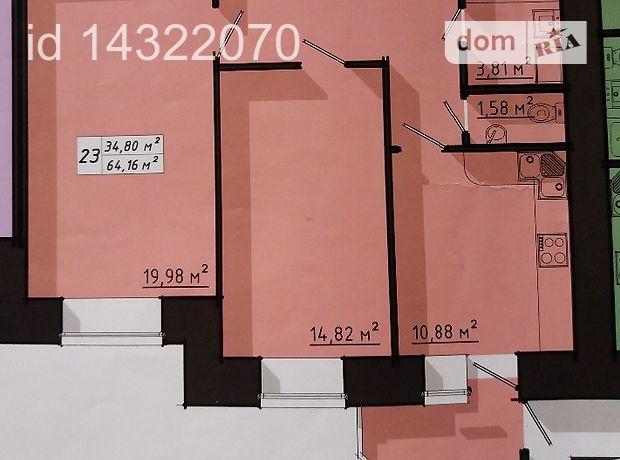 Продаж квартири, 2 кім., Тернопіль, р‑н.Сонячний, Київська новобудова