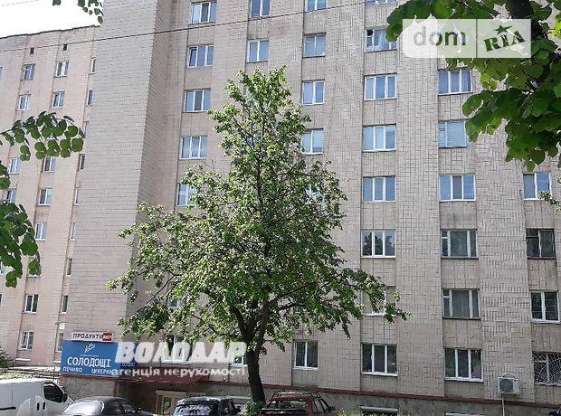 Продажа двухкомнатной квартиры в Тернополе, на Б. Лепкого вулиця район Солнечный фото 1