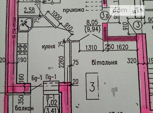 Продажа квартиры, 3 ком., Тернополь, р‑н.Старый парк, Лысенко улица