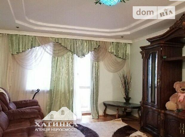 Продажа трехкомнатной квартиры в Тернополе, на ул. Над Яром район Старый парк фото 1
