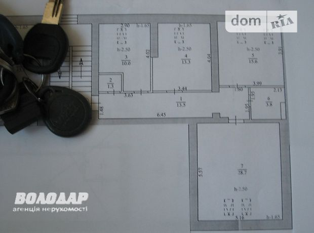 Продажа трехкомнатной квартиры в Тернополе, на СтПарк район Старый парк фото 1