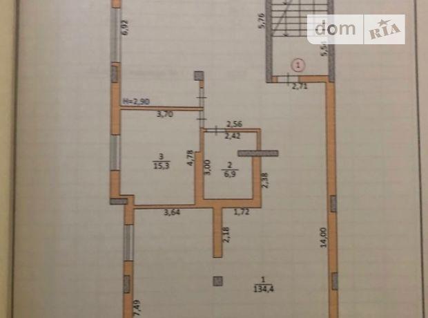 Продажа трехкомнатной квартиры в Тернополе, на ул. Билецкая район Центр фото 1