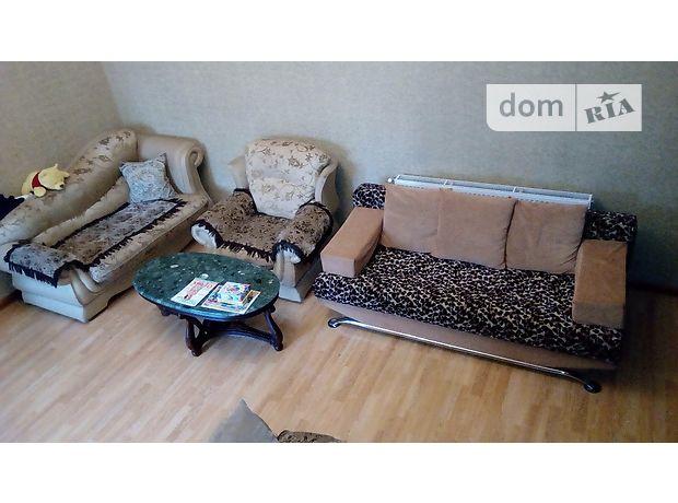 Продаж квартири, 4 кім., Тернопіль, р‑н.Центр, Франко Ивана улица