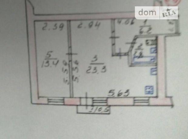 Продажа квартиры, 2 ком., Тернополь, р‑н.Центр, Коперника улица