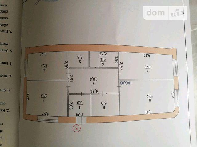 Продажа квартиры, 3 ком., Тернополь, р‑н.Центр, Котляревского улица