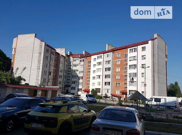 Продажа трехкомнатной квартиры в Тернополе, на ул. Лозовецкая район Центр фото 1