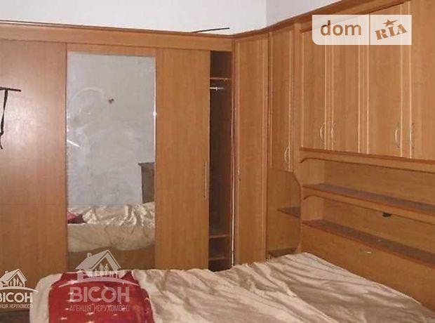 Продажа двухкомнатной квартиры в Тернополе, на ул. Острожского Князя район Центр фото 1