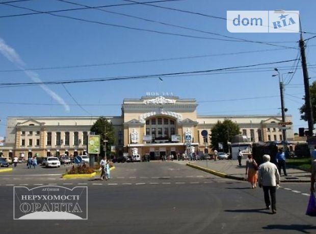 Продажа квартиры, 2 ком., Тернополь, р‑н.Центр, р-н ж-д вокзалу