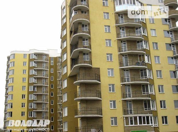 Продажа квартиры, 3 ком., Тернополь, р‑н.Центр, р-н нового ринку
