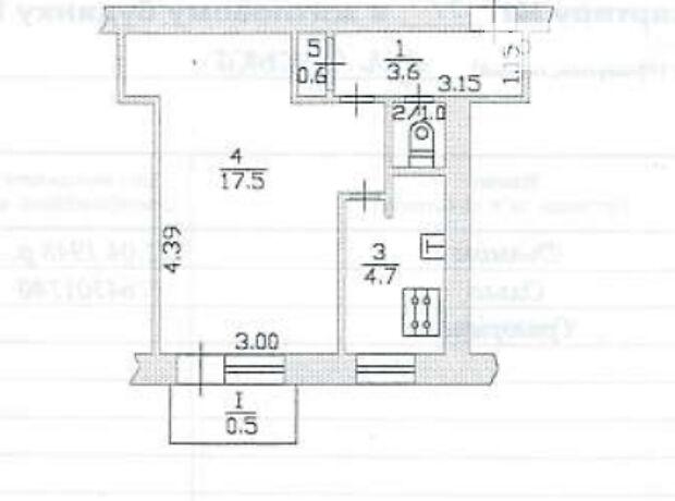 Продаж однокімнатної квартири в Тернополі на Руська вулиця район Центр фото 1