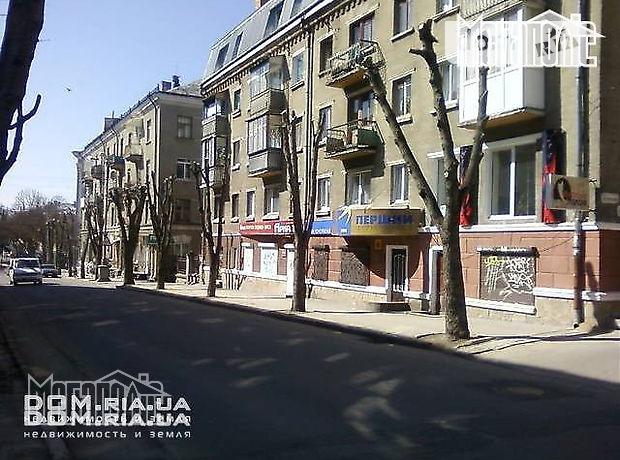 Продажа квартиры, 2 ком., Тернополь, р‑н.Центр, Словацького