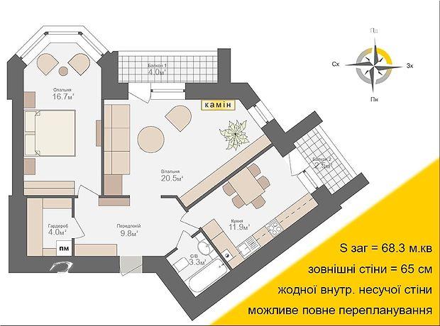 Продажа квартиры, 2 ком., Тернополь, р‑н.Центр, Стадниковоі ( поблизу дитсадочка, ринку)