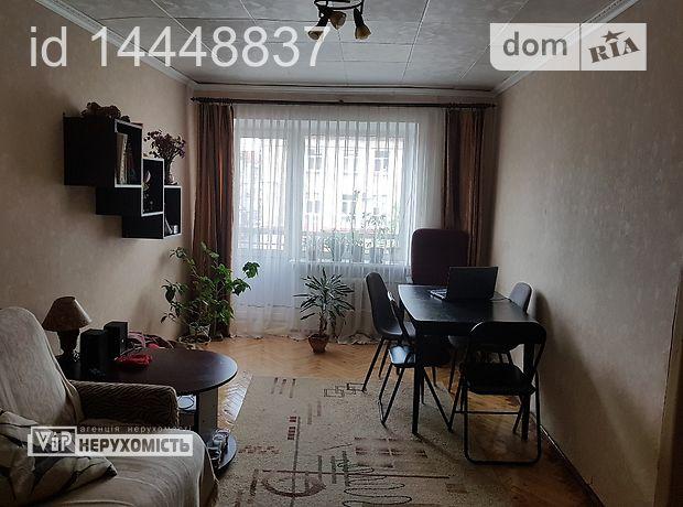 Продажа квартиры, 2 ком., Тернополь, р‑н.Центр, РУСЬКА