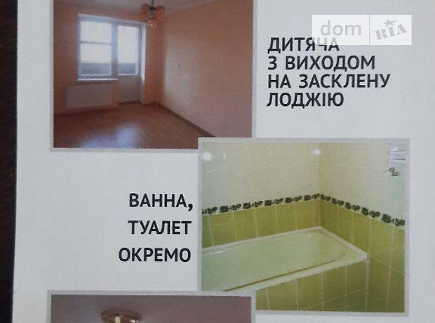 Продажа квартиры, 3 ком., Тернополь, р‑н.Центр, Стадникової
